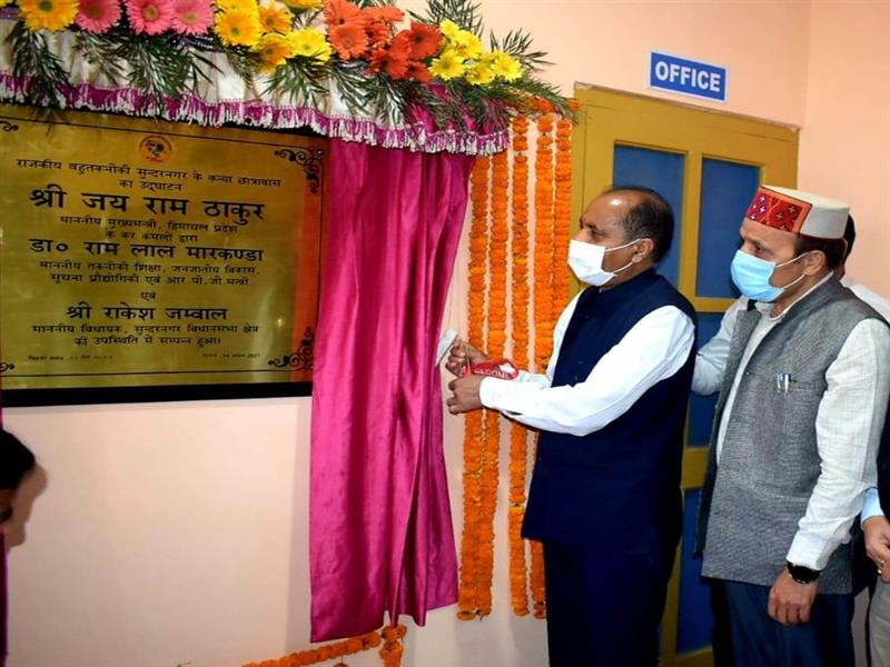 Chief Minister Jai Ram Thakur inaugurated Girl's Hostel in Government Polytechnic College Sundernagar in Mandi district today constructed at a cost of Rs 3.25 crore.