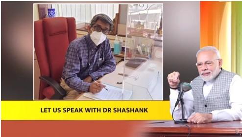 Dr. Shashank Joshi speaks to PM Modi in 'Mann Ki Baat': Mutations keep on happening, one needs to be medically alert