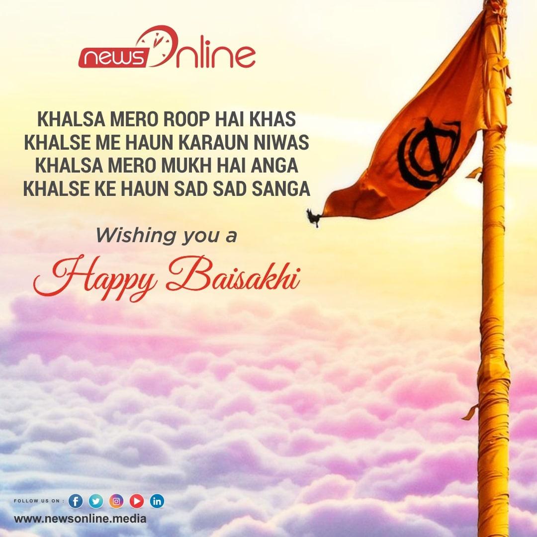 Happy Baisakhi 2021 Messages