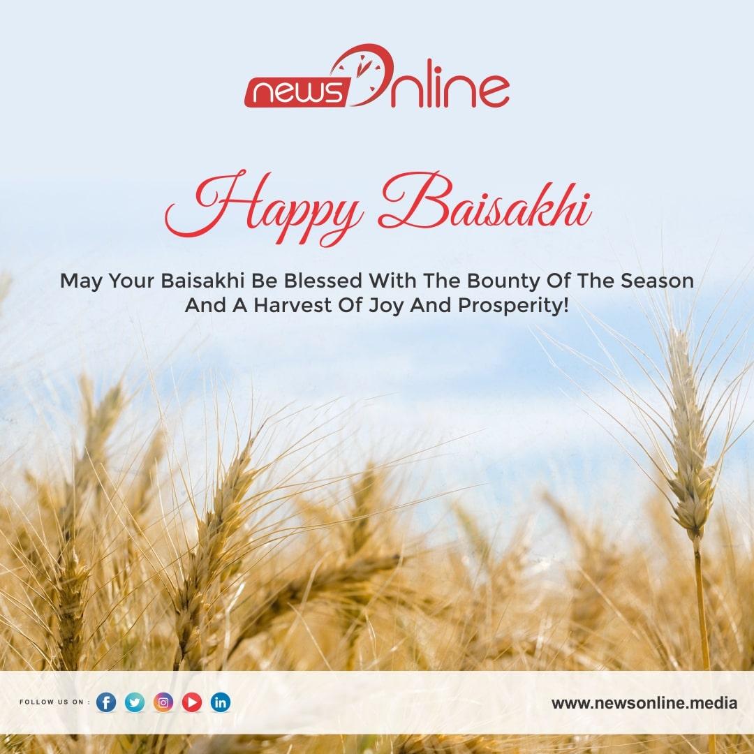 Happy Baisakhi 2021 Quotes