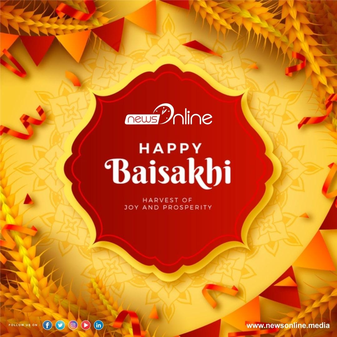 Happy Baisakhi 2021 SMS
