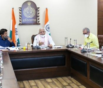 Haryana Cabinet meeting will be held on April 22, 2021 at 11 am in Haryana Civil Secretariat, Chandigarh.