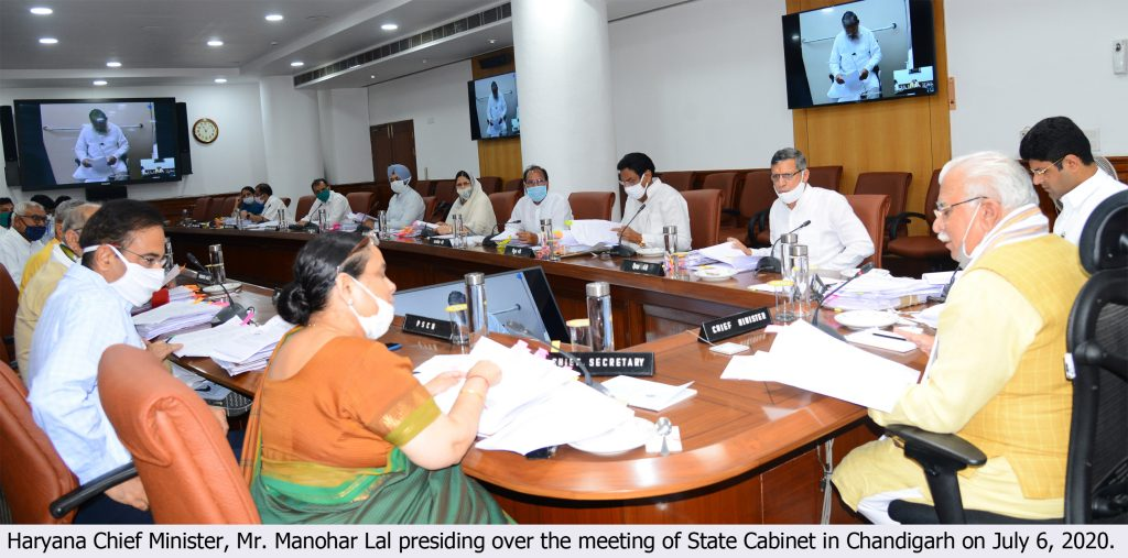Haryana Enterprise Promotion Board (HEPB) which met under the Chairmanship of Chief Minister