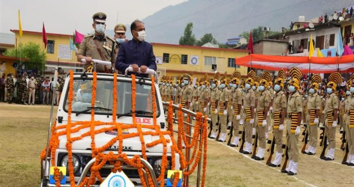 State celebrates Himachal Day with fervor