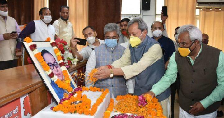 mukhyamantree shree teerath sinh raavat ne budhavaar ko beejepee pradesh kaaryaalay mein bhaarat ratn daaai.