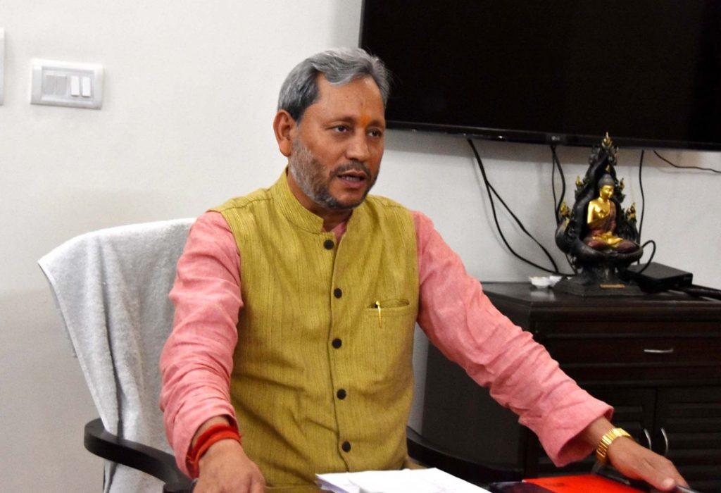 मुख्यमंत्री श्री तीरथ सिंह रावत ने वर्चुअल प्रेस वार्ता करते हुए कहा कि दिव्य, सुंदर, स्वच्छ और सुरक्षित कुम्भ का आयोजन कराने के लिए राज्य सरकार पूरी तरह से संकल्पबद्ध है।