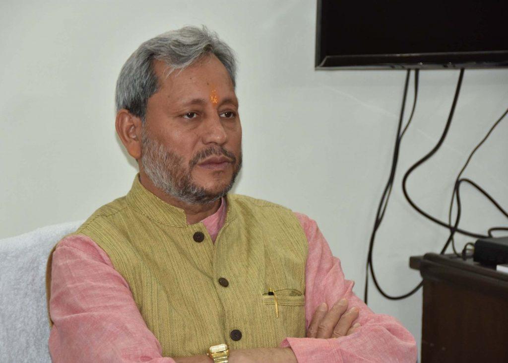 मुख्यमंत्री श्री तीरथ सिंह रावत ने वीडियो कांफ्रेंस के माध्यम से चिकित्सा स्वास्थ्य एवं चिकित्सा शिक्षा विभाग की समीक्षा की।