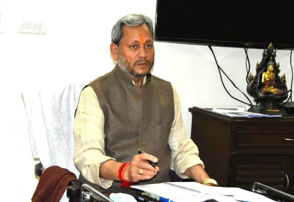 मुख्यमंत्री श्री तीरथ सिंह रावत ने वीडियो कान्फ्रेंसिंग द्वारा प्रदेश में कोविड19 की स्थिति की समीक्षा की।