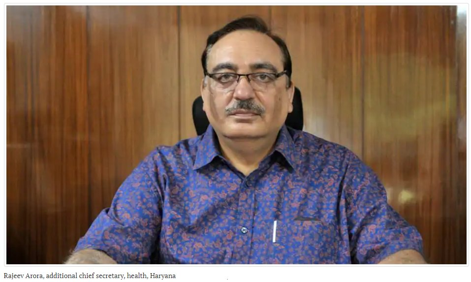Additional Chief Secretary, Home Department, Haryana, Sh Rajeev Arora today inaugurated the second phase of setting up 'Jail Radios' in the jails of all the districts across the State.