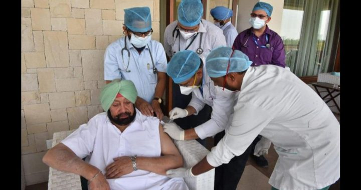 Chandigarh, May 13: The Captain Amarinder Singh led Punjab government on Thursday decided to join the COVAX facility alliance for global sourcing and procurement of Covid vaccines