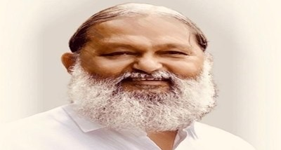 Haryana AYUSH Minister, Sh. Anil Vij directed the officers to start another wing of AYUSH