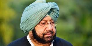 PUNJAB CM DECLARES MALERKOTLA AS STATE'S 23RD DISTRICT, ANNOUNCES SEVERAL PROJECTS FOR DEVELOPMENT OF HISTORIC CITY