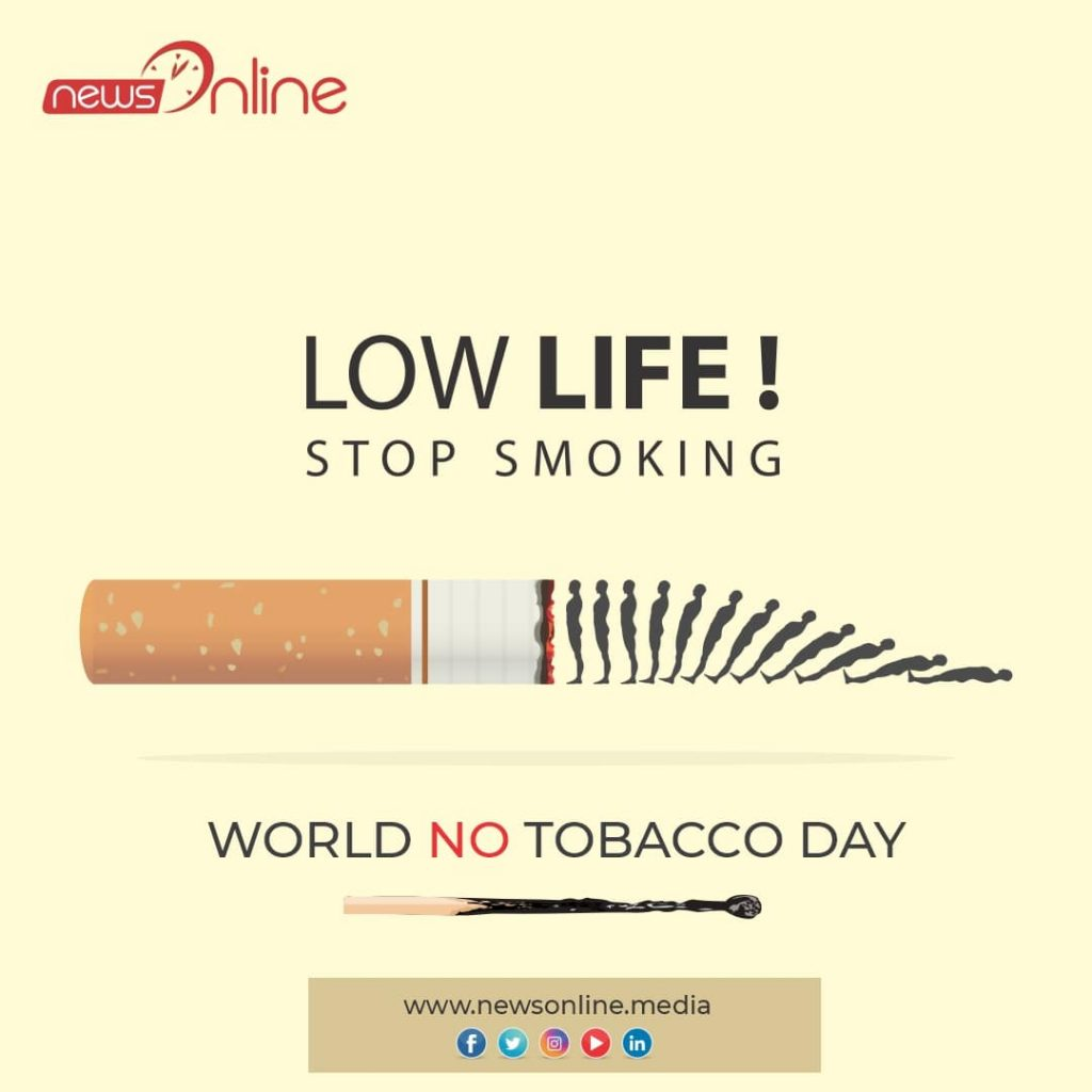 World No Tobacco Day Quotes