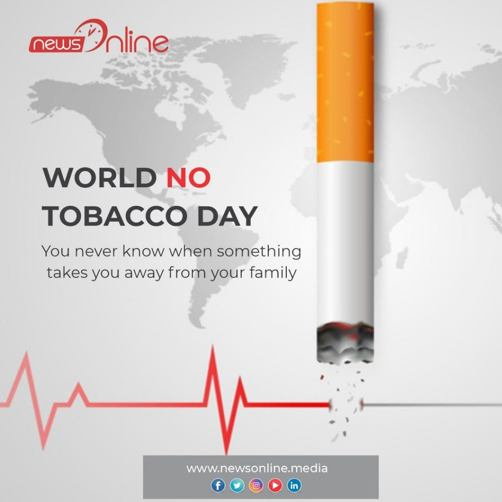World No Tobacco Day Quotes 2021