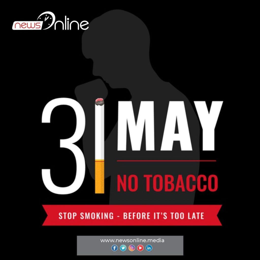 World No Tobacco Day SMS