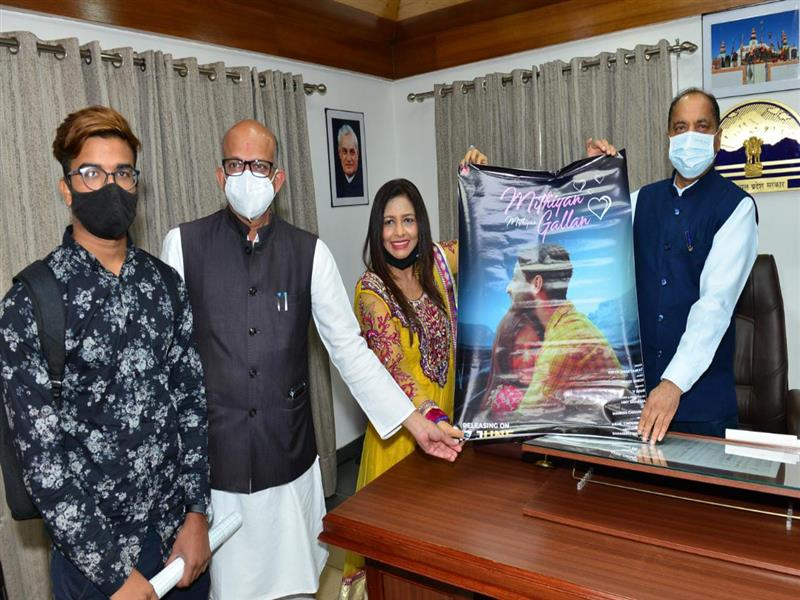 Chief Minister Jai Ram Thakur released poster of Mithiyan Mithiyan Gallan a musical album, produced by Sharal Music Mumbai here today.