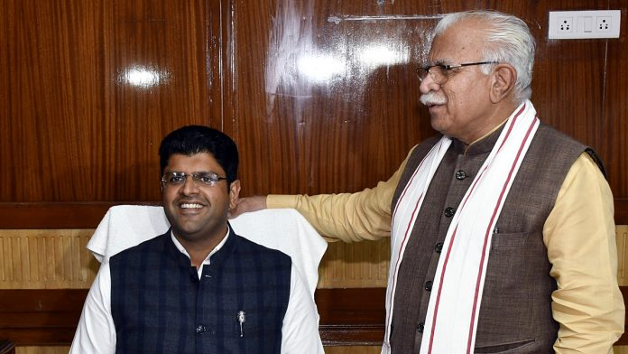 Haryana Deputy Chief Minister Sh. Dushyant Chautala has directed all the Deputy Commissioners and Revenue Officers