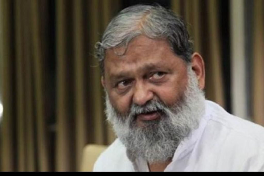 Haryana Health Minister, Sh. Anil Vij said that it is a historic day for the people