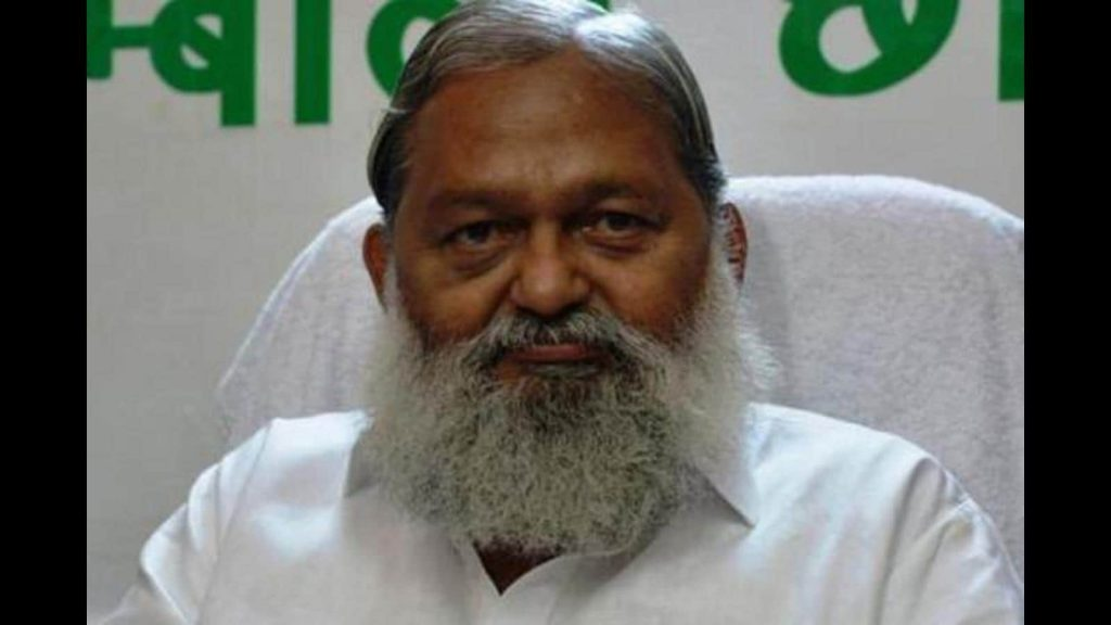 Haryana Health Minister, Sh. Anil Vij said that the health facilities in the hospitals of the state will be as per the World Health Organization (WHO) standards.