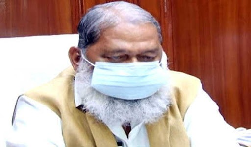 Haryana Home and Health Minister, Sh. Anil Vij said that the Mahamari Alert-Surakshit Haryana in the state