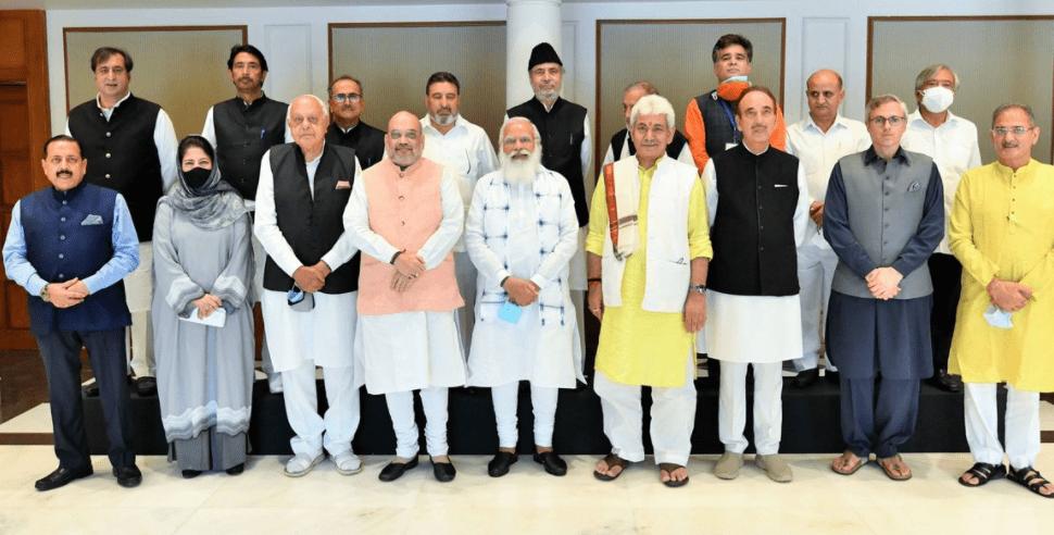 PM Narender Modi