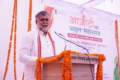 Sh Prahlad Singh Patel pays tributes to Shaheed Ram Prasad Bismil on his birth anniversary at Shahjahanpur