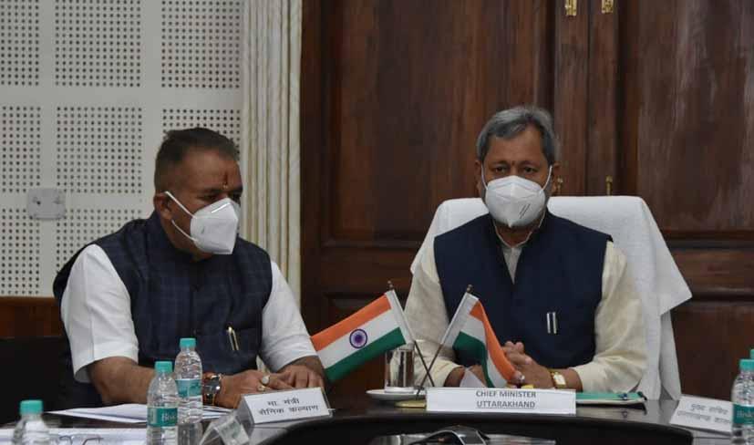 मुख्यमंत्री श्री तीरथ सिंह रावत ने अंतरराष्ट्रीय योग दिवस के अवसर पर उत्तराखण्ड आयुर्वेदिक विश्व विद्यालय परिसर में योगाभ्यास किया। Bikram Singh called on Union Jal Shakti Minister