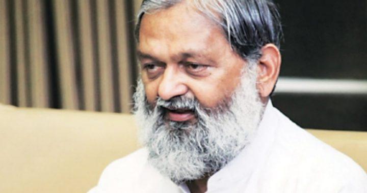 चण्डीगढ गृह व स्वास्थय मंत्री अनिल विज ने दी जानकारी