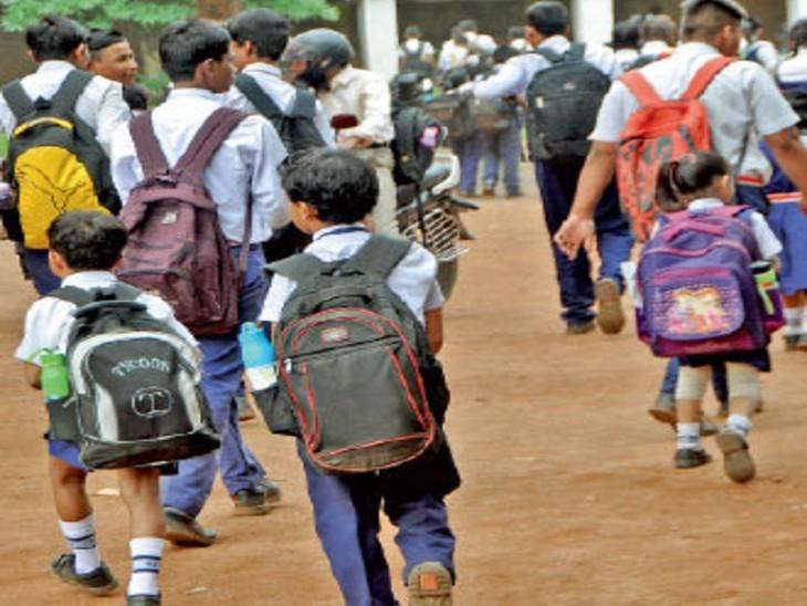 प्रदेश सरकार अगस्त में प्राइमरी क्लासों के स्कूल भी खोलने जा रही हैं