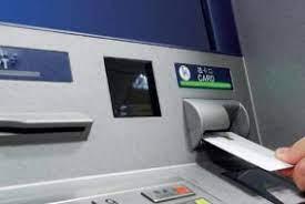 बैंक खाता, एटीएम कार्ड की जानकारी मांगने वालों से सचेत रहने की अपील