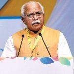Breaking news: मुख्यमंत्री मनोहर लाल ने नई शिक्षा नीति की शुरुआत की