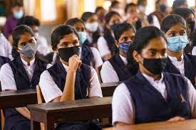 Board of School Education, Haryana has decided to reduce 30 percent syllabus