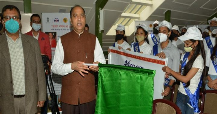 Chief Minister Jai Ram Thakur while interacting with the beneficiaries of Deen Dayal Upadhyaya Gramin Kaushal Yojna, here today and said that Centre Government