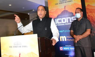 CM releases coffee table book Icons of Himachal