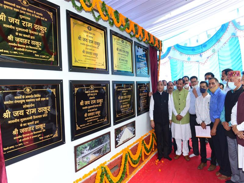 Chief Minister dedicates and lays foundation stones of projects worth Rs 200 crore in Darang constit