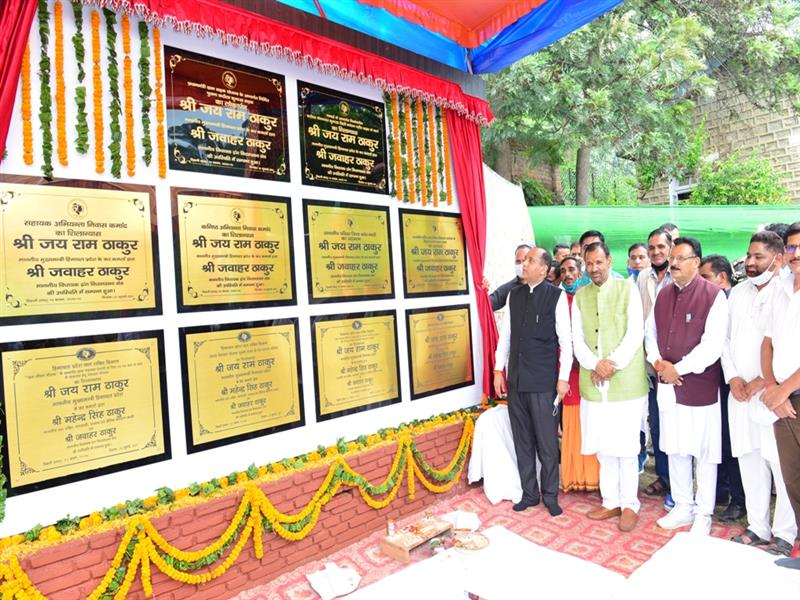 Chief Minister inaugurates and lays foundation stones of developmental projects worth Rs. 28.11 cror