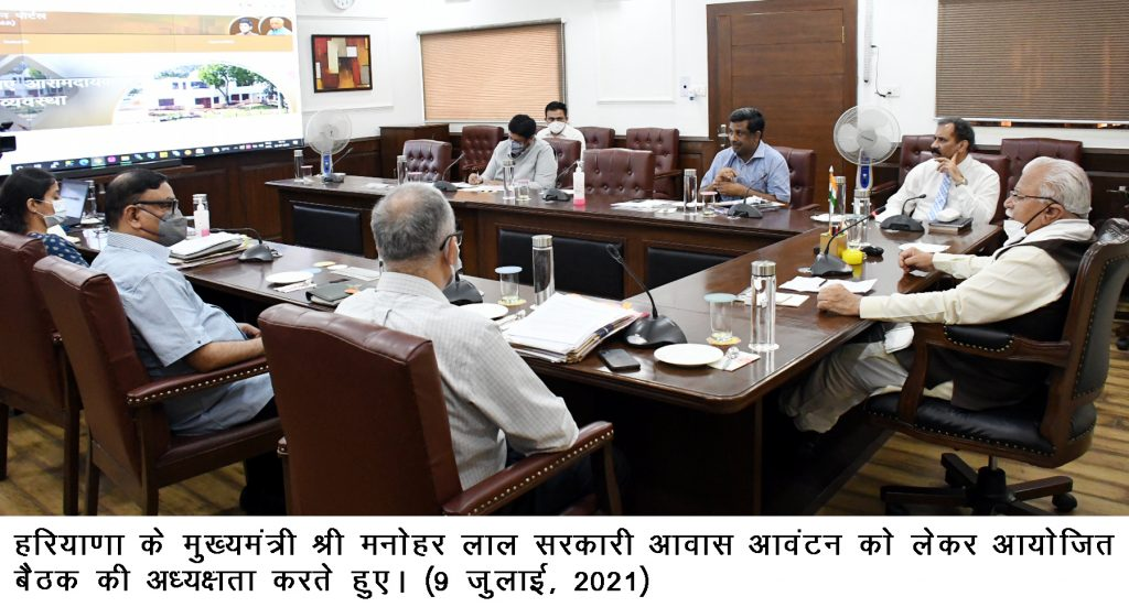 Haryana Chief Minister, Sh. Manohar Lal said that the process of allotment of government