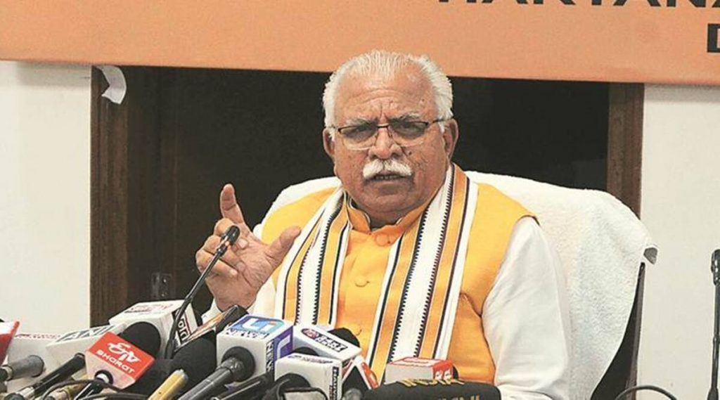Haryana Chief Minister, Sh. Manohar Lal today launched Dial 112 control room at 'State Emergency Response Centre (ERC)' built at a cost of Rs 42 crore in Panchkula.