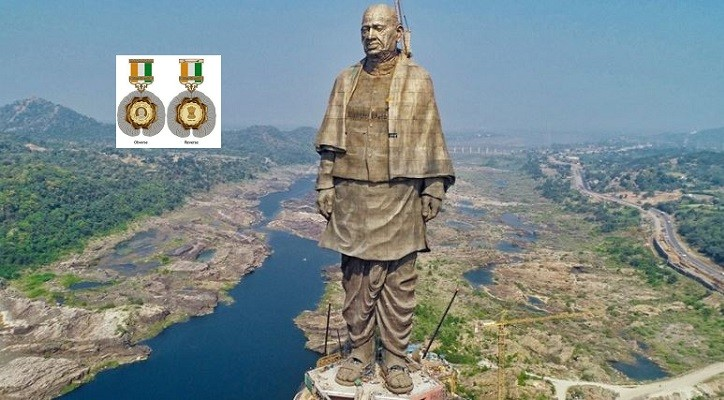 Haryana Government has invited online nominations for Sardar Patel National Unity Award by August