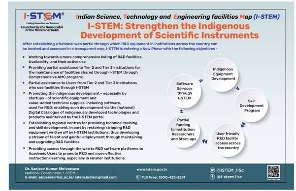 National web portal for sharing R&D facilities I-STEM enters Phase-II, five years extension approved by the Office of Principal Scientific Adviser to GOI
