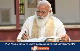 PM condoles demise of H.H. Shrimad Vidyadhiraj Teerth Sripad Vader Swamiji of the Shree Samsthan Gokarn Partagali Jeevottam Math
