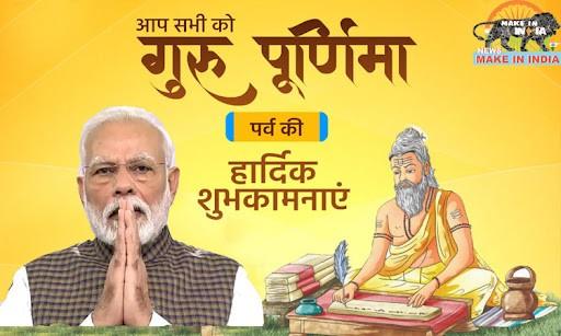 PM pays tributes on demise of Bhageerathi Amma PM's Message at Ashadha Purnima-Dhamma Chakra Day programme