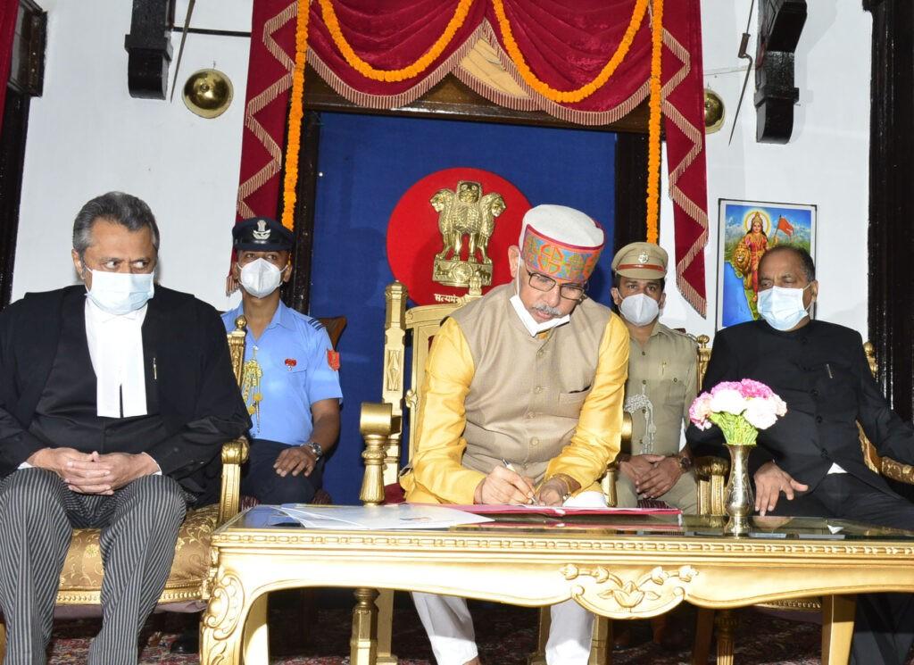 Rajendra Vishwanath Arlekar sworn in as Governor of Himachal Pradesh