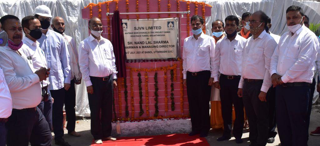 Tunnel Excavation work of SJVN's Naitwar Mori HEP Completed