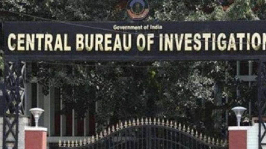 Union Home Ministry Requests CBI to Inquire into the Deaths of Ms. Rosy Sangma and Shri Samuel Sangma