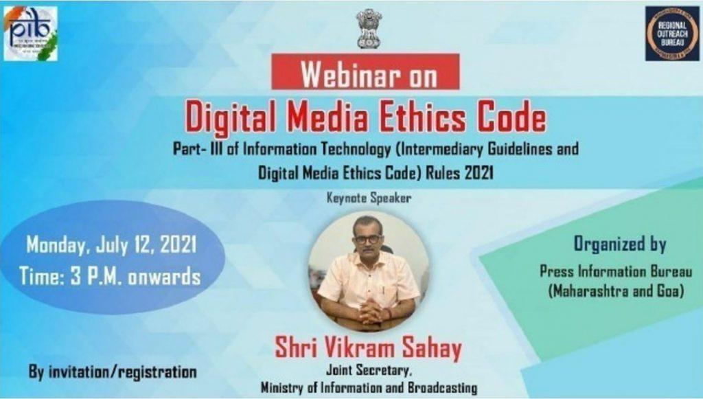 Webinar on Digital Media Ethics to be organised on 20th July