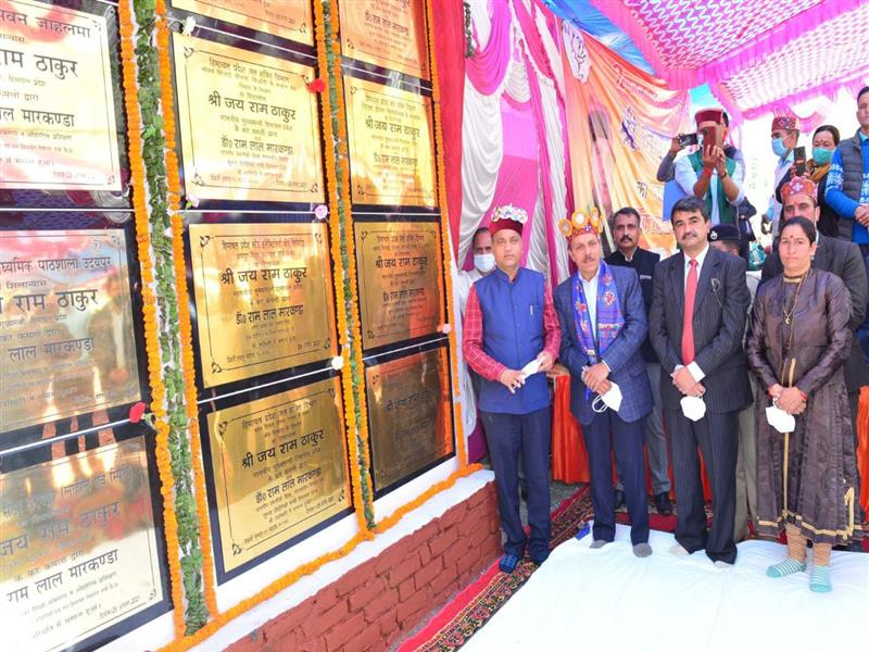 CM inaugurates and lays foundation stones of projects worth Rs. 66.50 crore in Udaipur and Keylong