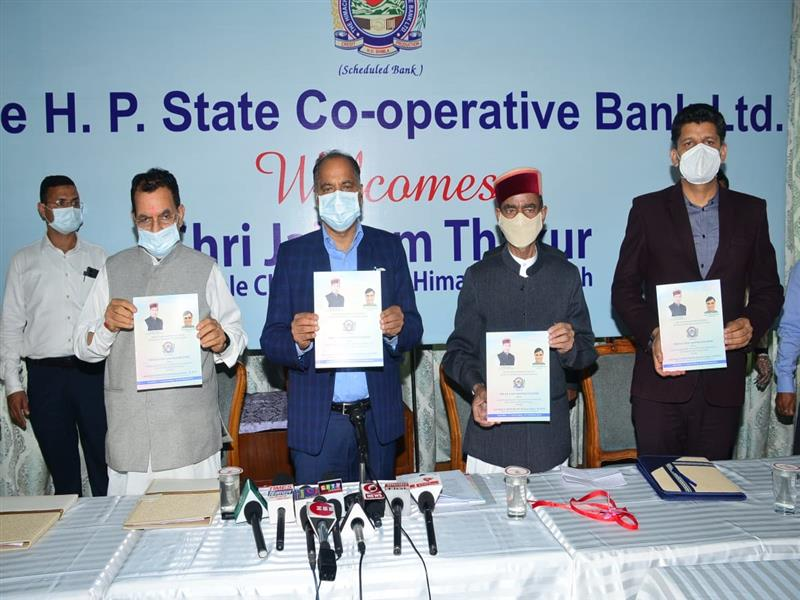 CM releases 'Onetime Settlement Policy' booklet of HP State Cooperative Bank