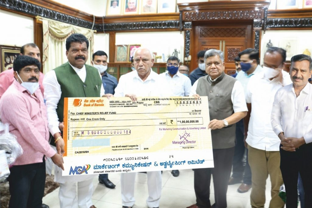 Chief Minister Jai Ram Thakur was presented a cheque of Rs. 37,79,796 as dividend to the State Government on behalf of the General Industries Corporation (GIC) by Industries