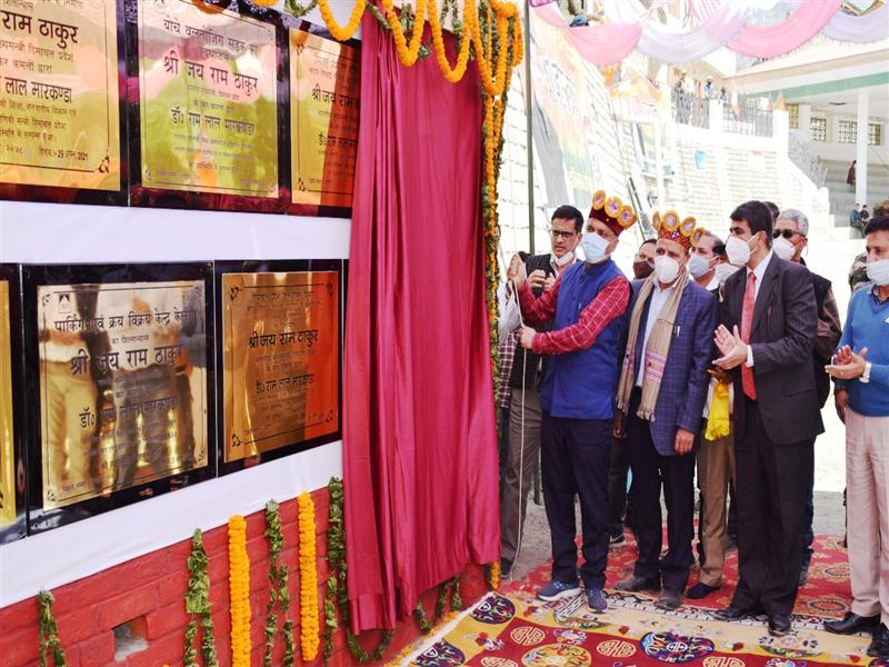 Chief Minister Jai Ram Thakur while addressing a public meeting at Keylong today announced opening of new ITI at Karga, Health Sub Centres at Gumrang and Lot and primary school